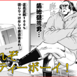ジモトがジャパンのマスラオが好き!地元愛強きキャラ達がアニメ化?