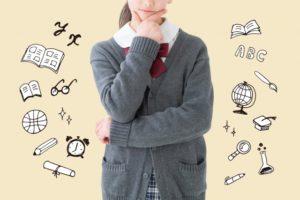 高機能自閉症って何?米津玄師などの有名人も?その特徴と悩みと強みは2