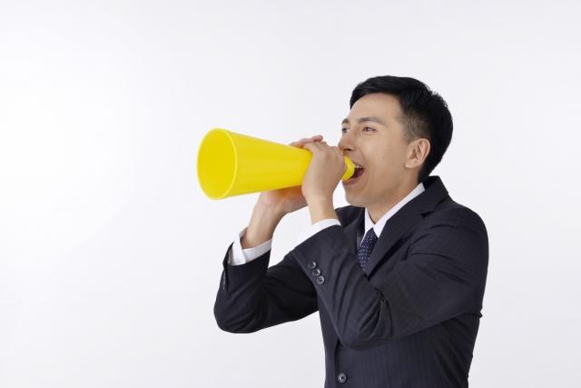 箱根駅伝のマネージャーになりたい!裏方の仕事の重要性と役割とは?3