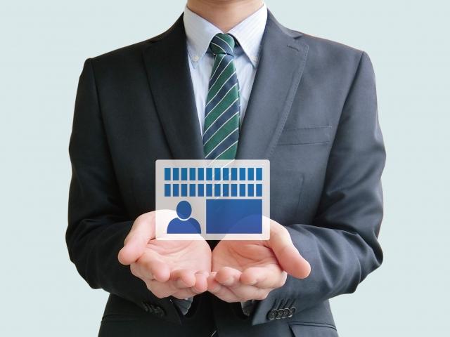 マイナンバーが将来ワンカード化も?必要性や未取得者が大半の現状!