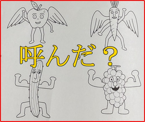 センター試験に謎キャラが爆誕?フィギュア化も?羽の生えた野菜が?2