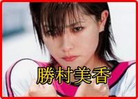 友井雄亮の本性と経歴は?交際相手から3000万?誓約書の内容も!