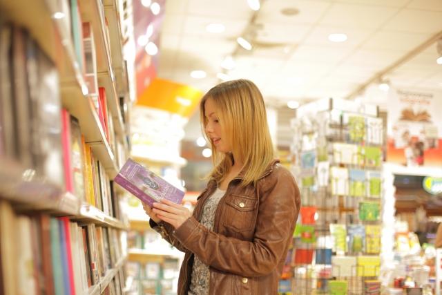 福音館書店の年収がすごい?だれもが知る絵本の販売でホワイト企業?