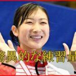 池江璃花子の練習量は異常だった?白血病の原因に日本水泳界の責任も