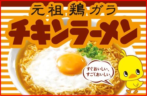まんぷくの福子のモデル安藤仁子とは?チキンラーメンの妻の生い立ち4
