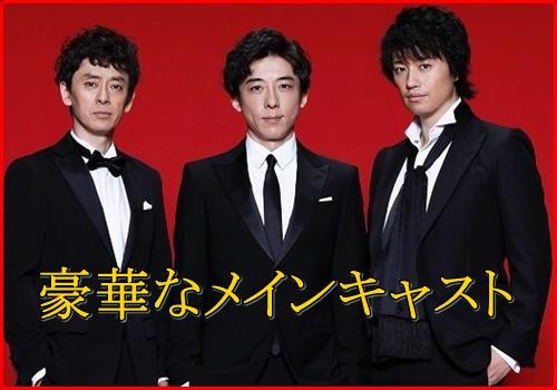 東京独身男子のヒロインのキャストは?ドラマ主題歌と女優陣の魅力も3