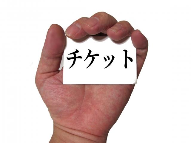 村田諒太のリベンジマッチに勝ち目は?過去の戦績からブラント対策!2