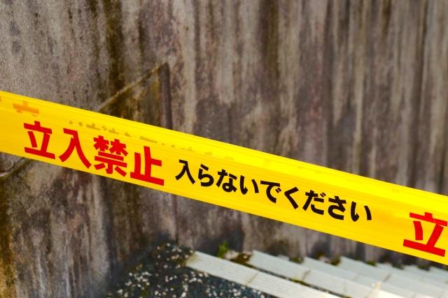 香港デモの場所や経緯は?救急車の話題でモラルの高さも?観光には行けるの?3