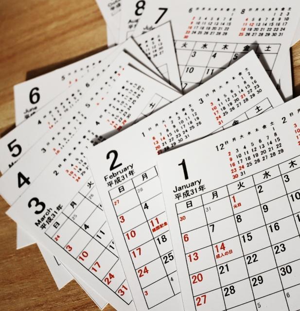 2019コミケの日程とサークルに五輪の影響は?カタログやコスプレも?1