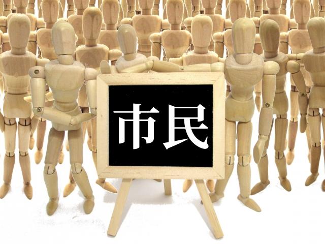 逃亡犯条例とは?香港のデモが中国に与える政治的影響を詳しく解説!4