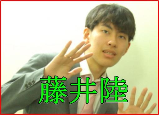 藤井陸はなぜ父親の名字「宮迫」を使わないの?芸人としての実力は?2