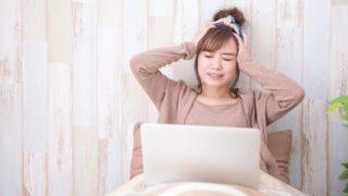 SNS悪口で利用停止になるユーザーが増加?匿名での誹謗中傷には注意!