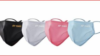 ヨネックスの夏用マスクは予約購入じゃないと厳しい?価格と販売時期も!